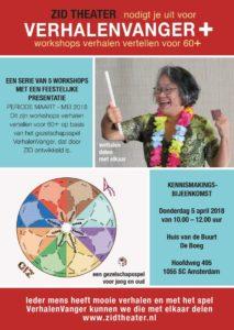 VerhalenVanger + voor 60 + in De Boeg! @ Huis van de buurt de Boeg | Amsterdam | Noord-Holland | Nederland