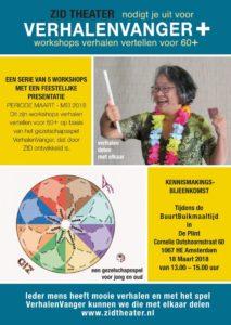 VerhalenVanger kennismakingsworkshop - voor 60 plussers @ de plint | Amsterdam | Noord-Holland | Nederland